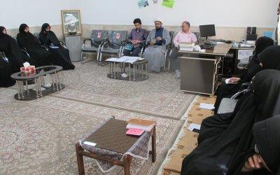 جلسه خدام موسسه بیت الرضا(ع) شهرستان بافق با خادمیاران رضوی خواهر