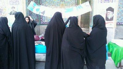 غرفه محصولات حجاب و عفاف ویژه بانوان