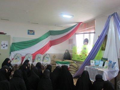 جشن آغاز امامت حضرت ولیعصر(عج) با حضور طلاب بسیجی خواهر بافقی